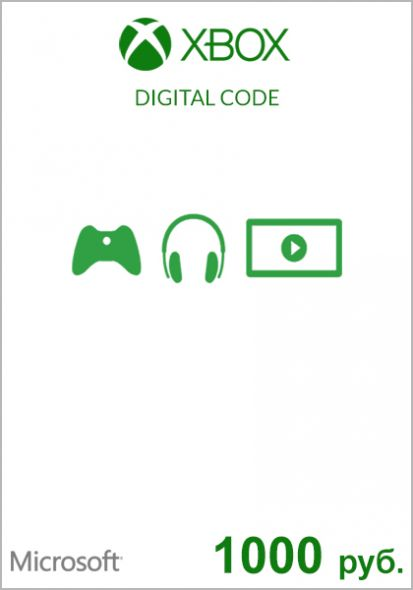RUS Xbox 1000 Ruble Gift Card (Xbox One & 360)