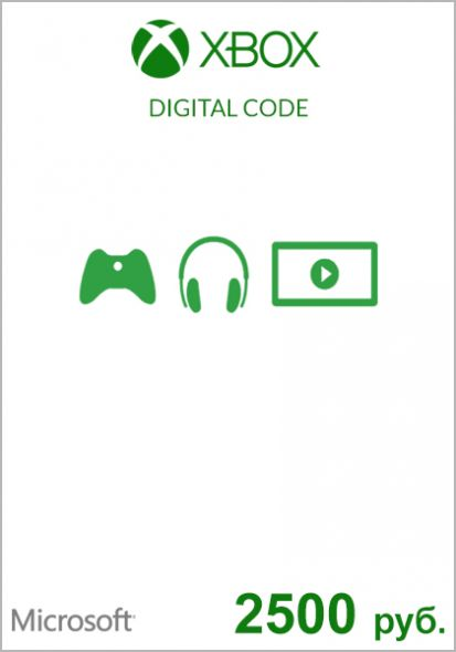 RUS Xbox 2500 Ruble Gift Card (Xbox One & 360)