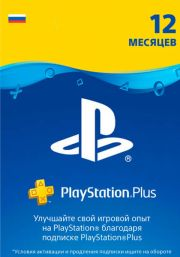 Russia PSN Plus 12-Month Subscription Code