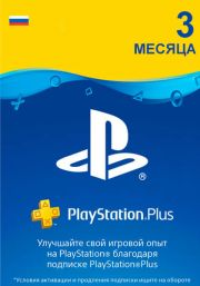 Russia PSN Plus 3-Month Subscription Code