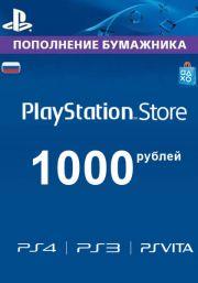 Russia PSN 1000 RUB Gift Card