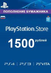 Russia PSN 1500 RUB Gift Card