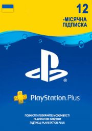 Ukraine PSN Plus 12-Month Subscription Code