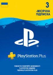 Ukraine PSN Plus 3-Month Subscription Code