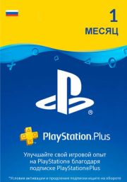 Russia PSN Plus 1-Month Subscription Code